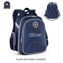 Оксфордского университета дети студент/книги/ортопедические школьные сумки рюкзак портфель рюкзак для мальчиков Girls для Class 1 -3(China (Mainland))