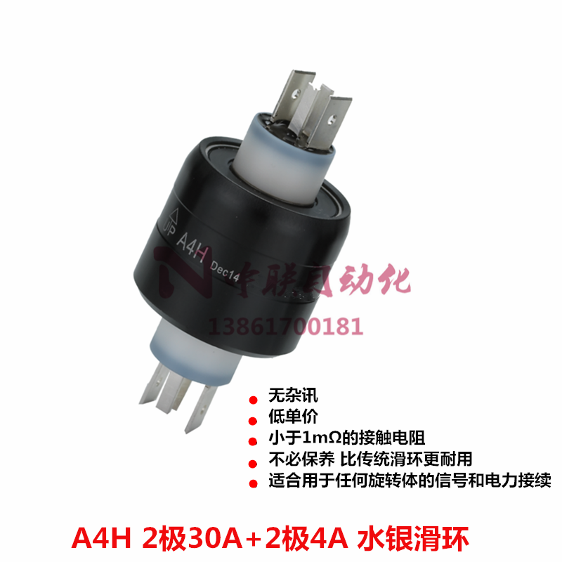 цена на Taiwan Asiantool A4H Mercury Conductive Slip Ring 4 Way Rotary Joint USA MERCOTAC M430C