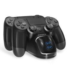PS4 контроллер зарядная док-станция для Play Station 4 двойная зарядная подставка с дисплеем состояния для PS4/PS4 Slim/PS4 Pro