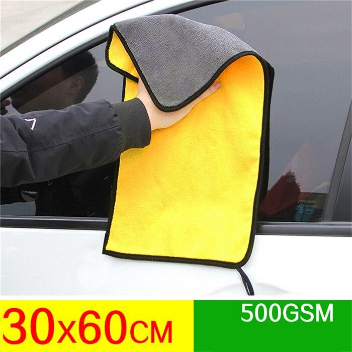 30x60cm