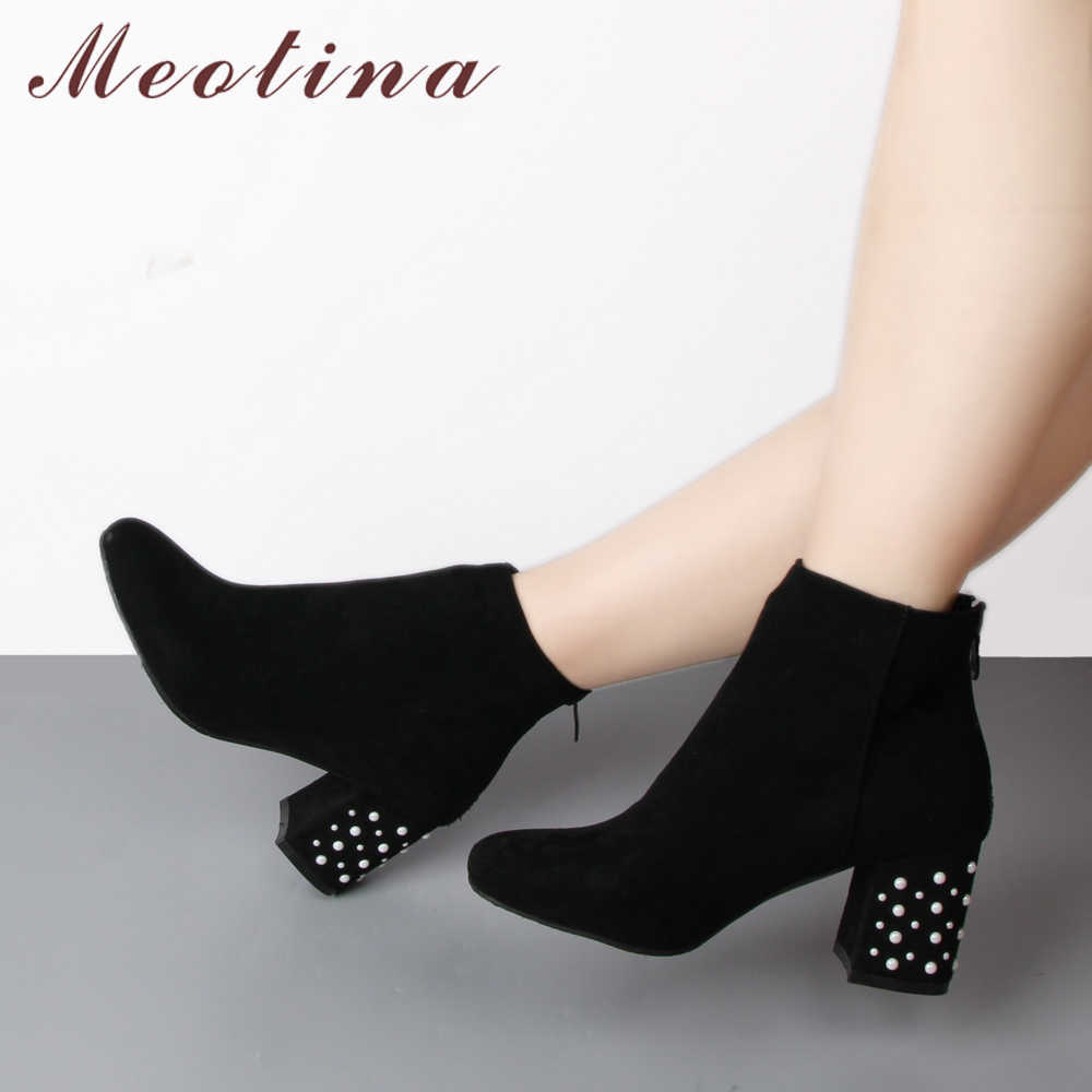 Meotina Ankle Boots For Women Winter Boots Beaded Thick High Heel Short  Boots Autumn Female Shoes 7011093ff3e3