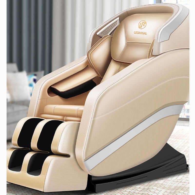 диван электрический массажер