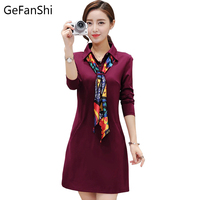 Plus Size Autumn Winter Dresses 2016 New Fashion Women Casual Cute Solid Color Long Sleeve Shirt