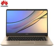 15.6″ Huawei MateBook D  Intel Core i7-7500U NoteBook 8GB DDR4128GB SSD+1TB SATA HDD Windows 10 940MX FHD IPS Screen Computer