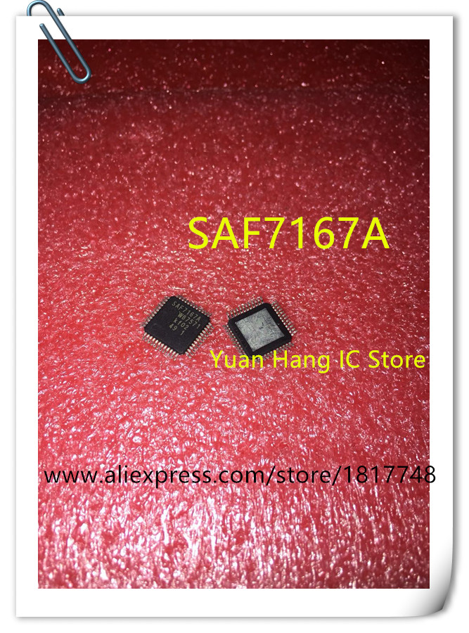 5PCS SAF7167A SAF7167  IC New And In Stock