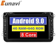 "Eunavi 2 din 8 ""Octa core Android 9.0 Auto Lettore DVD GPS per il VW Passat CC Polo GOLF 5 6 Touran EOS T5 Sharan Jetta Tiguan Radio"