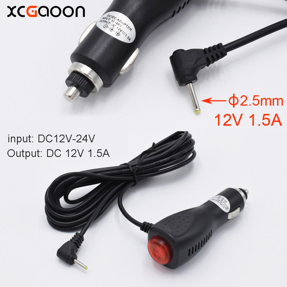 XCGaoon 2.5mm Port Car Charger Adapter for DVR Camera / GPS / Car Radar input 12V - 24V Ouput 12V 1.5A, Cable Length 3.5meter