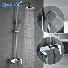 gappo 1set bathroom sets faucets set bath shower set faucet set with slide bar rainfall shower head bathtub shower faucets g2402