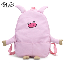 Moon Wood Cartoon Animals Backpack Cute Little Pigs Shaped Backpack Students Book Bag Back Pack School Bags For Teenager Girls
