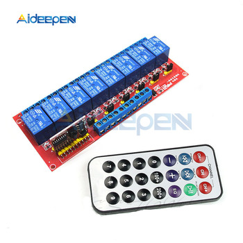 цена на 5V 8 Channel Multi-function Infrared Remote Control Relay Module Dual Trigger Module Infrared IR Remote Switch 8CH Driving Board