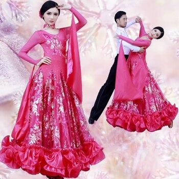 fashion Ballroom Dancing Dress Standard Dance Dresses