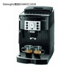 Small automatic Italian consumer and commercial automatic coffee machine