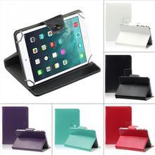 Горячие продажи универсальный кожа pu стенд cover case для 7 дюймов tablet pc чистый цвет бесплатная доставка