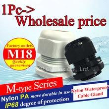1 шт. M18 IP68 водонепроницаемый нейлоновый Пластиковый кабель ввод Разъем для 5-10 мм высокого качества