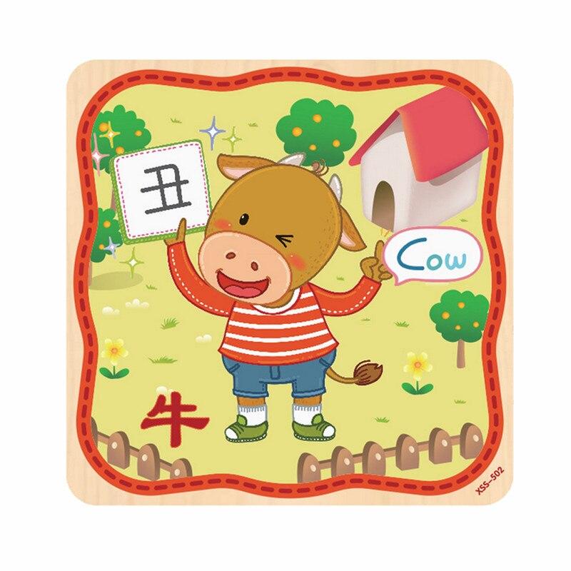 Головоломки Паззлы для детей деревянные Игрушечные лошадки Монтессори детские развивающие игрушки детям обучение ребенка головоломки мла...