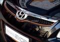 Coche rejilla artículo decoración de la etiqueta engomada Decorativa de rosca accesorios de automóviles 5 M/Lot Naranja tira para Plumero Clio Polo IV C4 Octavia Asx