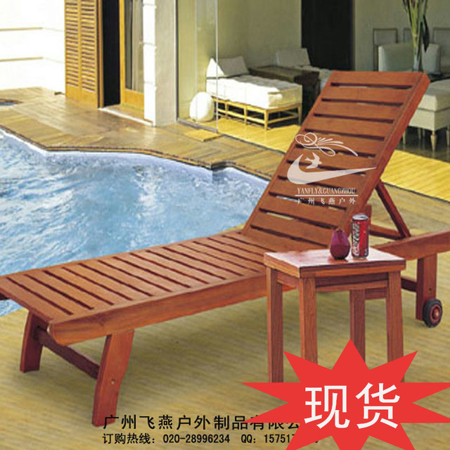 Wooden Outdoor Folding Chair Beach Bed Recliner Fold Thickening