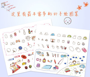 Image 4 - 2017ใหม่กระดานดำวาดติดตัวเลขการแข่งขันรูปภาพหนังสือจีนจิตรกรรมน่ารักตำราโดยF Eileนกสตูดิโอ