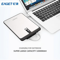 Original Eaget PT96 32000mAh External Battery Pack Portable Power Bank For Android IOS Mobile Phones Laptop
