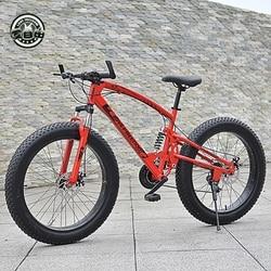 Bicicleta de Montaña de alta calidad Love Freedom 7/21 / 24 /27 de velocidad, bicicleta de montaña de 26 pulgadas 4,0 gruesa, bicicleta de absorción de golpes delantera y trasera