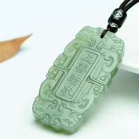 Natural A Class Hetian Jade Pendant Pure Handmade Carved Retro Square Brand Sweater Chain Pendant Male Necklace Pendant Jewelry