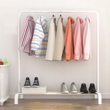 free standing clothes rack. Single Rod Type Drying Rack Simple Windproof Indoor And Balcony Floor-standing Clothes Free Standing E