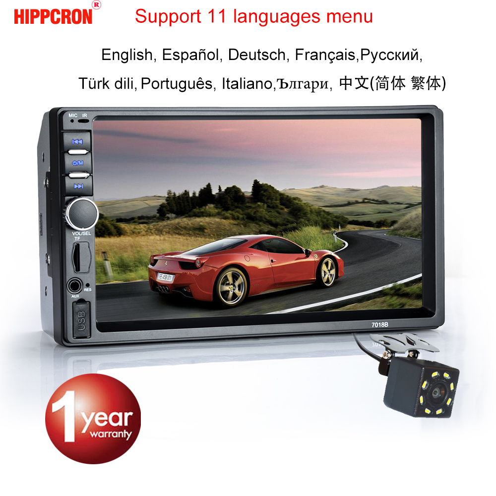 все цены на HIPPCRON Car MP5 2 Din HD 7