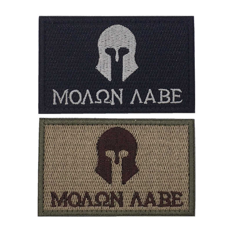 4561d965086 MOLON LABE WAR Embroidery Patch Shoulder Embroidered Patches Badge Military  Tactical Clothing Backpack Caps Badges Armband