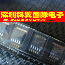 Free Shipping 10pcs/lot XL4015 XL4015E1 buck IC p SMD TO263 new original