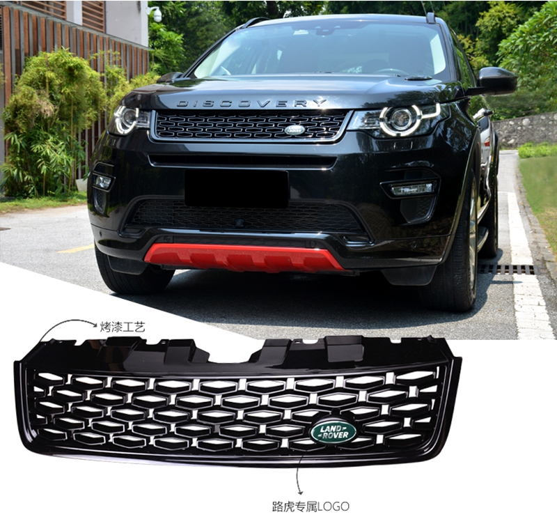 Aliexpress.com : Buy MONTFORD Fit For Land Rover Discovery