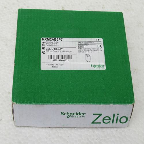 * * New Relay RXM2AB2P7