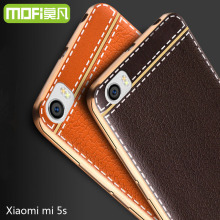 xiaomi mi 5s case 64gb silicon cover xaomi mi5s pro prime leather funda xiomi 5 s plus coque soft  silicone xioami 5splus 128gb