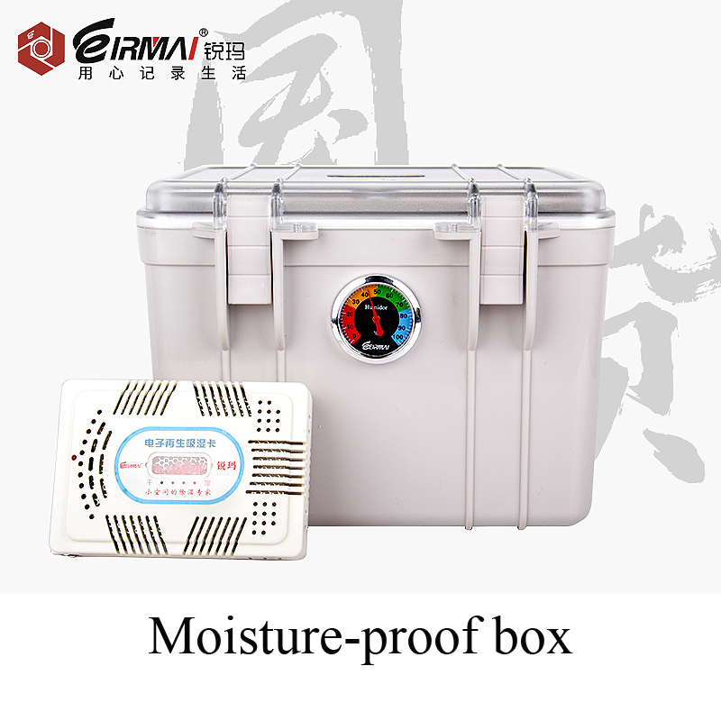 Eirmai R12 SLR camera moisture-proof box photographic equipment accessories drying box lens mildew proof bag for Canon for Nikon electronic dry cabinet moisture proof box slrs lens protect 80liter super capacity