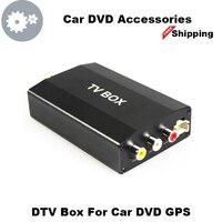 外部デジタルtv/dtvボックス用車のdvd gpsプレーヤー