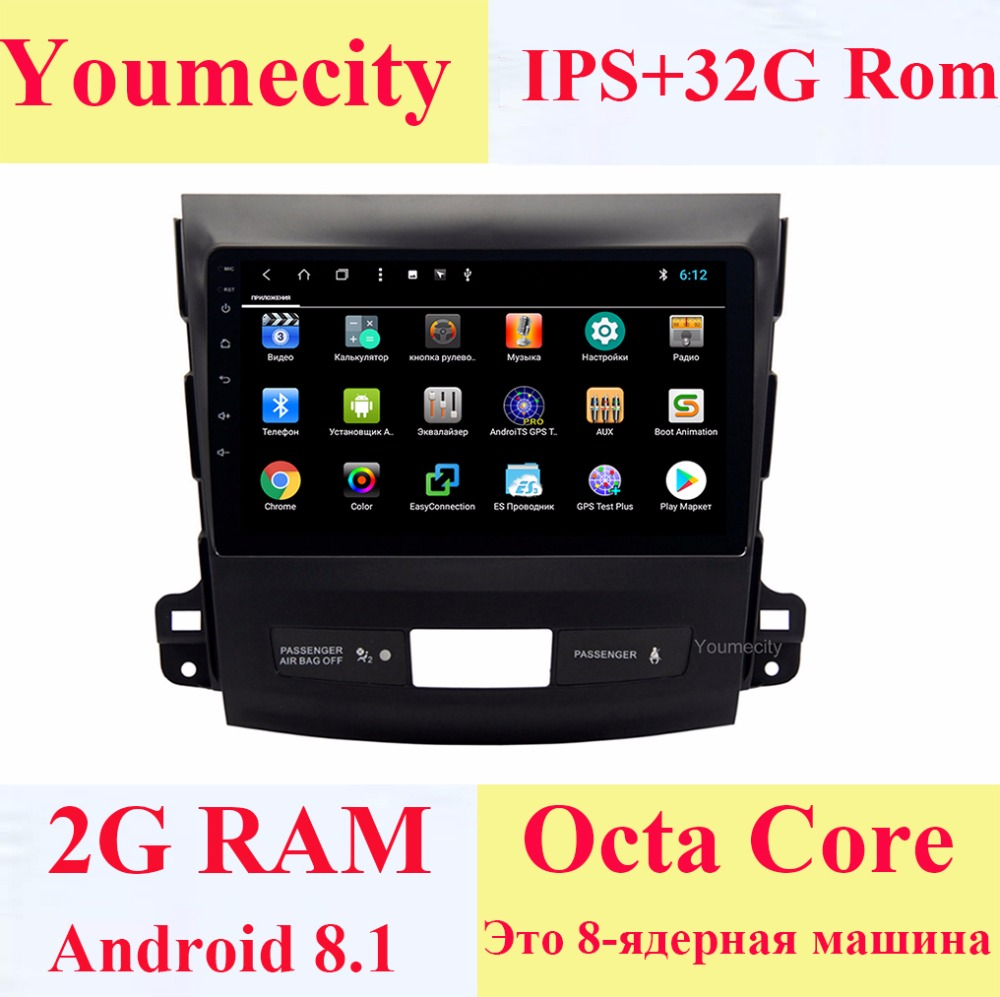 Android 8.1 Car DVD per Mitsubishi Outlander 2007-2013 3g/4g GPS radio video lettore Multimediale capacitivo IPS Dello Schermo di wifi USB