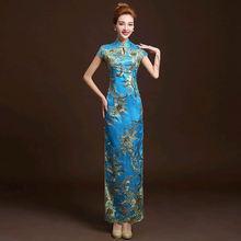 Long Chinese Wedding Traditional Qipao Dress