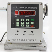 FY-650 электронная машина для намотки электронный намоточный механизм электронная намоточная машина Диаметр обмотки 0,03-0,35 мм FY-650