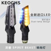 Keoghs High Quality Motorcycle Led Turn Signals Dual Lamp Design Backlit Bendable For Honda Yamaha Kawasaki