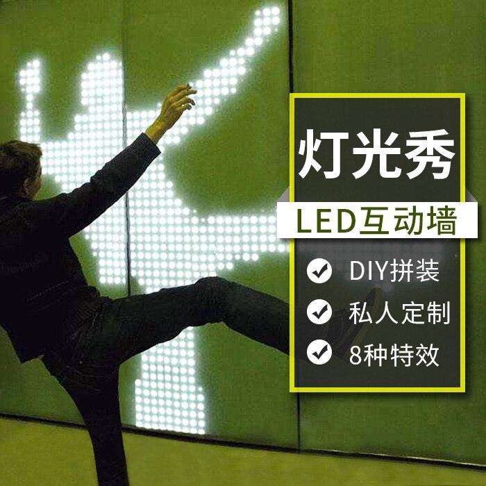 Интерактивный светодиод модуль человека инфракрасный индукции модуль освещения Splicable управления жестами светодиодный Светодиодный