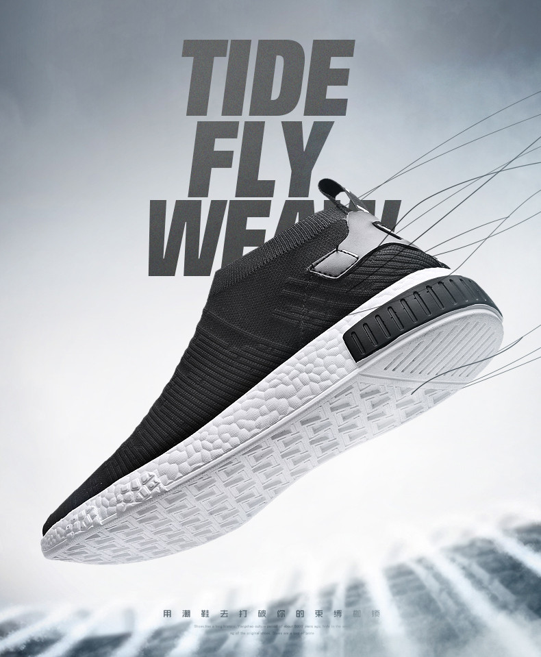 HTB1PiCizeSSBuNjy0Flq6zBpVXaV Thin Shoes For Summer White Shoes Men Sneakers Teen Shoes Without Lace Trend 2019 New Feel Socks Shoes tenis masculino chaussure
