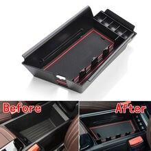 Для 2016-2018 BMW X1 консоль центр подлокотник коробка для хранения паллет контейнер вторичный перчатки Организатор Дело автомобиль для укладки аксессуары