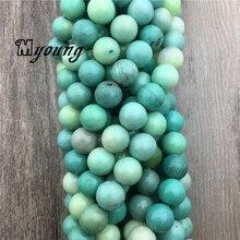 цена Smooth Round Green Grass Agates Ball Beads, Polished Genuine Gem Stone Loose Beads, Jewelry DIY Accessories, MY1608 онлайн в 2017 году
