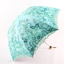 1 шт. кружевной двухслойный пластиковый анти-УФ солнцезащитный зонт складной 3D Цветочная вышивка Многоцветный зонтик FPW9106-3