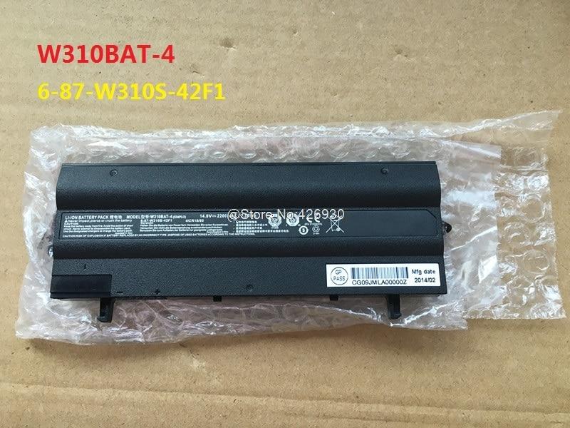 все цены на Laptop Battery For CLEVO W130 W310BAT-4 6-87-W310S-42F1 14.8V 2200mAh New and Original онлайн