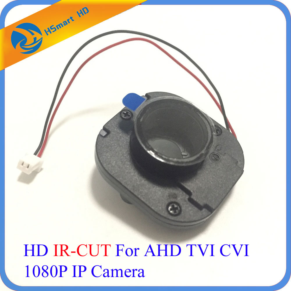 New HD MP IR CUT filter M12 0 5 lens mount double filter switcher for cctv