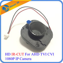 New HD MP IR CUT filter M12*0.5 lens mount double filter switcher for cctv tvl ahd 1080p wifi hd ip mini camera dvr nvr Systems