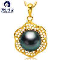 YS Fine Pearl Jewelry 9 10mm Natural Black Tahitian Cultured Pearl 925 Sterling Silver Pendant