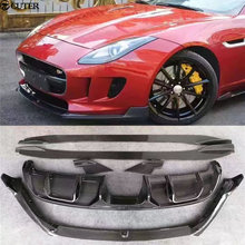 High quality F-TYPE 3.0 Carbon Fiber Auto Body Kits Car Styling lip for Jaguar hot sell