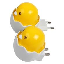 Yellow Duck Plug Light