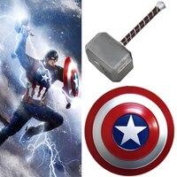 Набор Капитана Америки